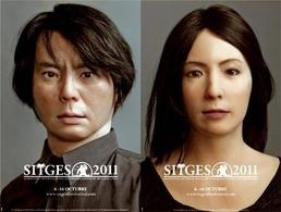 Hoy Empieza La 44º edición del Festival de Sitges