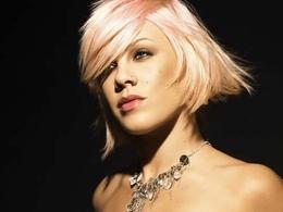 ¡La cantante Pink embarazada!