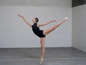 Se busca urgentemente bailarina de 20 a 30 años para serie de TV internacional en Mallorca