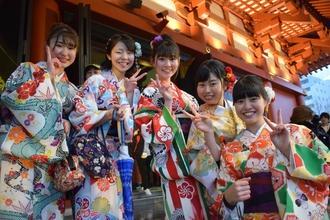Se seleccionan mujeres de origen japonés de 25 a 40 años para rodaje en Barcelona