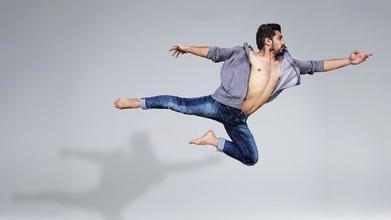 Se seleccionan bailarines de 18 a 50 años para proyecto remunerado