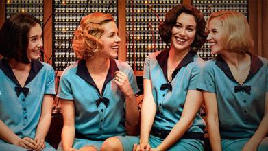 """Se necesitan figurantes para la serie """"Las chicas del cable"""""""