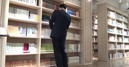 Sala de lectura de materiales de lectura de la sala.