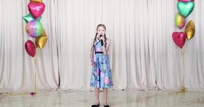 Anna Lomkova (cover Billie Eilish )